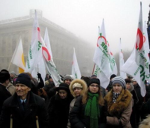 Митинг 24 декабря