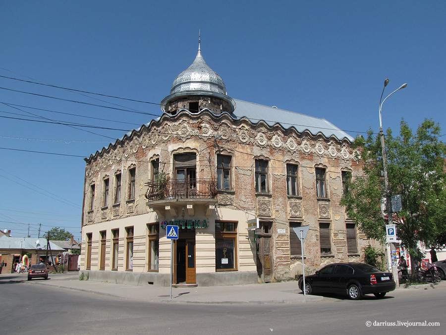Берегово: здание венгерского банка в 2011