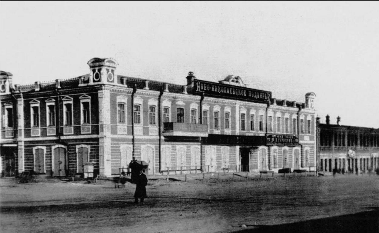 Николаевский проспект. Дом И. Т. Сурикова