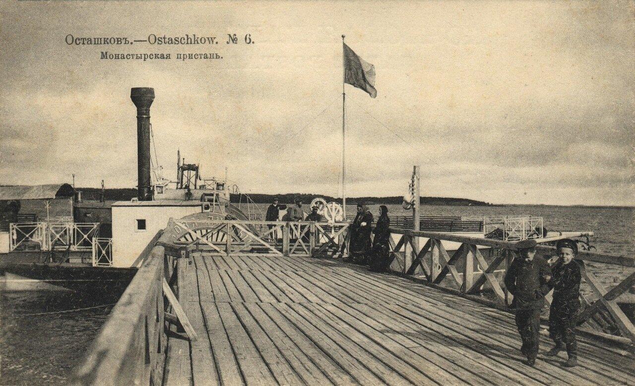 Монастырская пристань