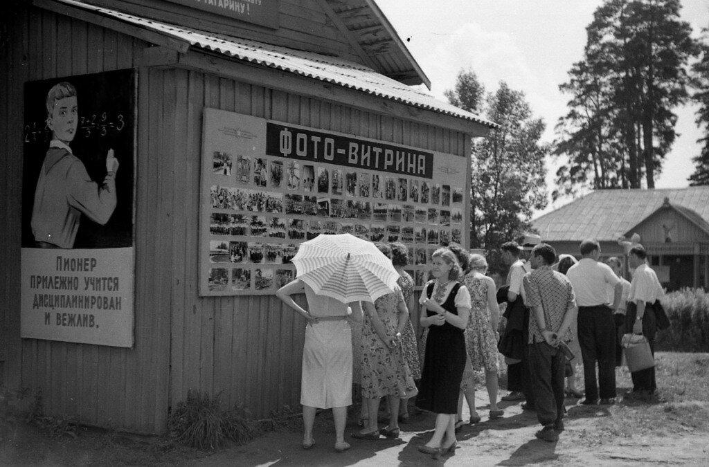 Родители в пионерском лагере