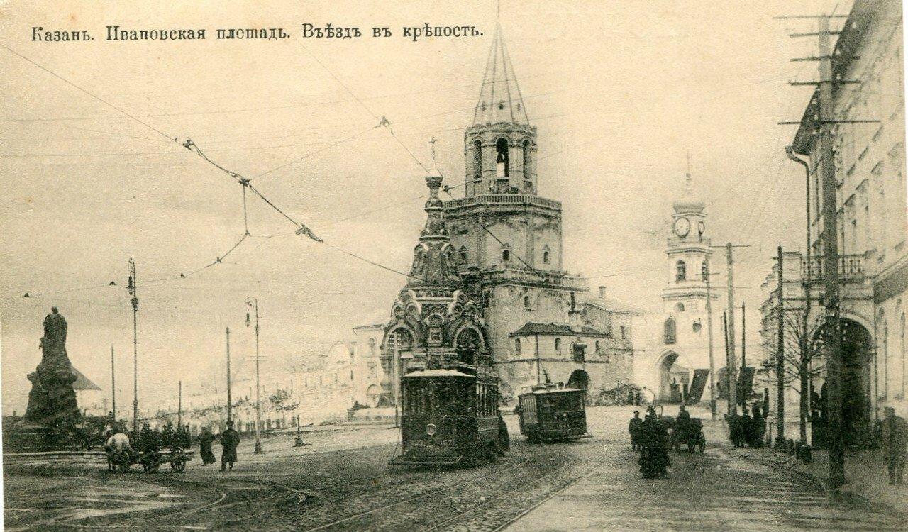 Ивановская площадь. Въезд в крепость