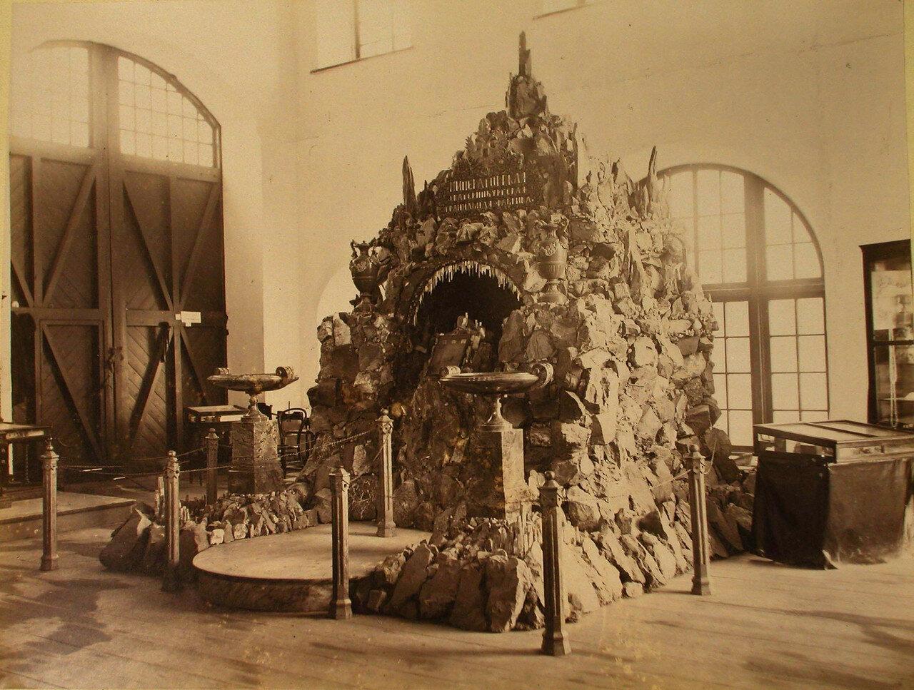 70. Общий вид одного из экспонатов горнозаводского отдела выставки - грота из яшмы, изготовленного на императорской гранильной фабрике