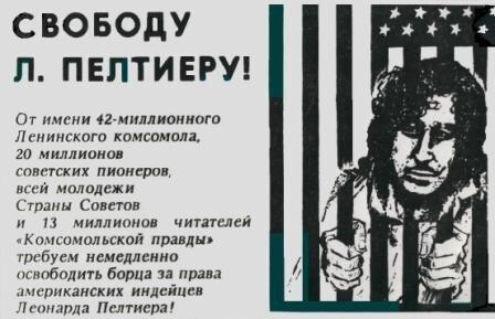 Вандалы изуродовали плакат с Савченко в центре Херсона - Цензор.НЕТ 2724