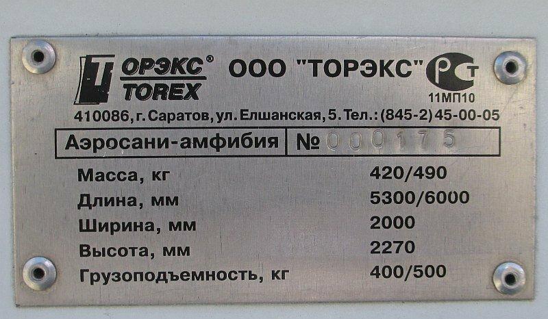 0_9cb40_4e9d42a9_XL.jpg