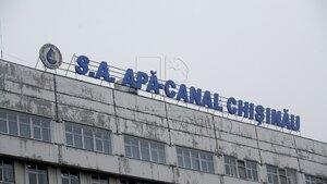 Apă-Canal установило новое наказание для должников