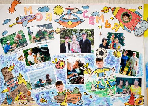 газета моя семья 38 2012 знакомства