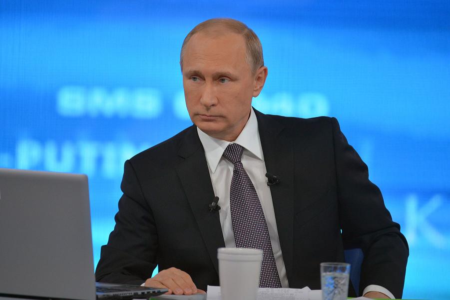 Putin-2015.png