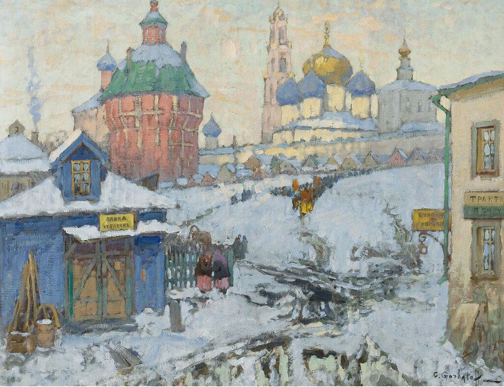 Constantin Gorbatov - View of Troitse-Sergiyeva Lavra.jpeg
