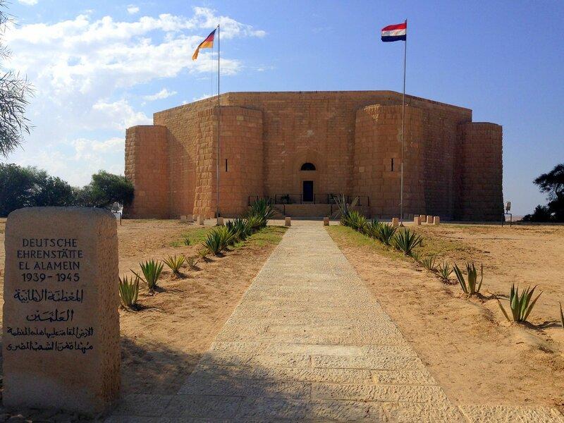 Эль Аламейн в Египте