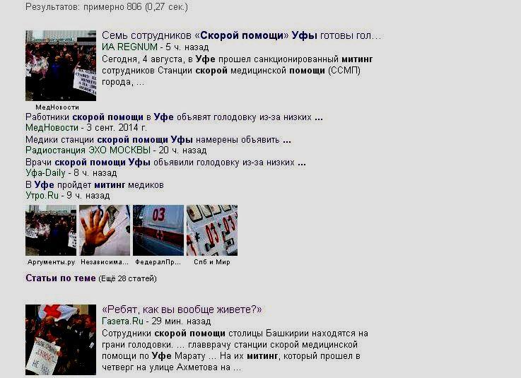 статьи в гугле.jpg
