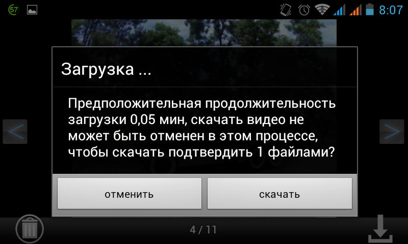 GearBest: Экшн-камера Amkov AMK5000S
