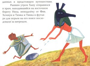https://img-fotki.yandex.ru/get/10/19411616.4cc/0_1138af_3396d50e_M.jpg