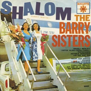The Barry Sisters ‎– Shalom (1961) [Roulette Records, 30009]