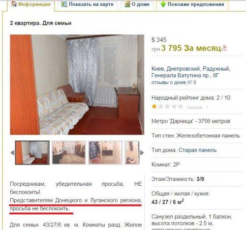 http://img-fotki.yandex.ru/get/10/225452242.34/0_13f773_1214a2af_orig