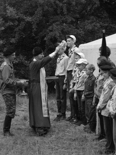 Скаутский лагерь