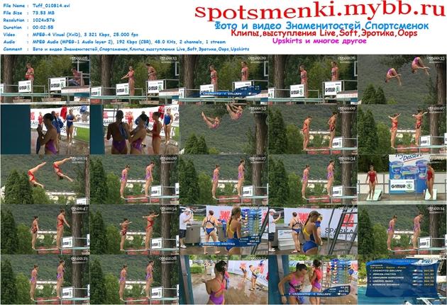 http://img-fotki.yandex.ru/get/10/274115119.14/0_10ca9a_24ec79bd_orig.jpg