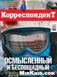 Журнал Корреспондент №4 2014
