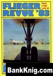 Журнал Flieger Revue №5  1983