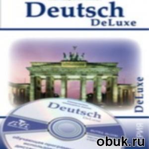 Книга Deutsch DeLuxe. Немецкий язык. Обучающий курс для мобильного телефона