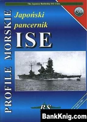 Книга Japonski pancernic ISE pdf (72 dpi) 1875x2794 34,9Мб