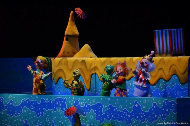 Про короля, который потерял свою корону, Саратов, театр кукол 'Теремок', 20 июня 2015 года