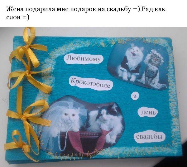 Подарок мужу от жены и ребенка 343