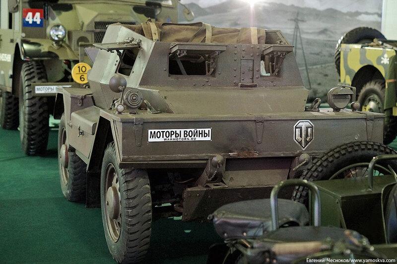 Лето. ММАС ретро. Daimler Scout MkIII. 27.08.14.02..jpg