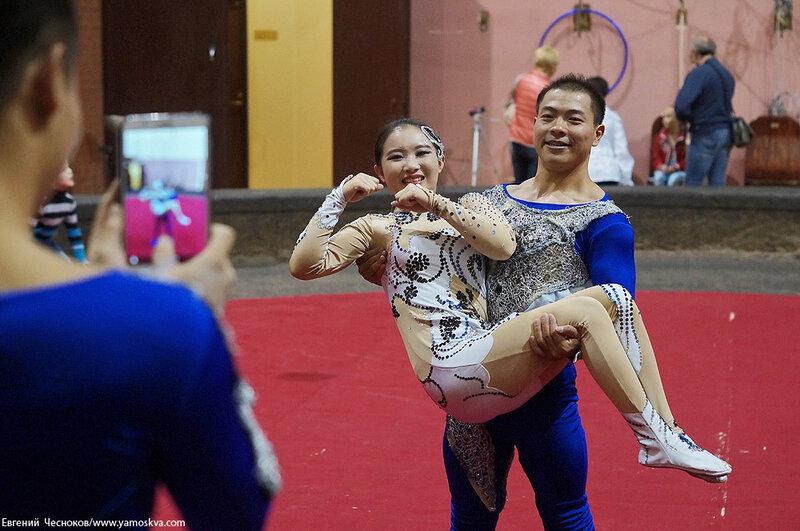 Осень. Цирк Никулина. Китай. 04.09.14.02..jpg