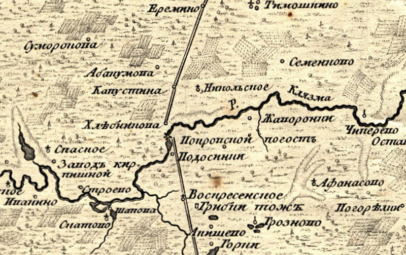 разрыв Дмитровского тракта