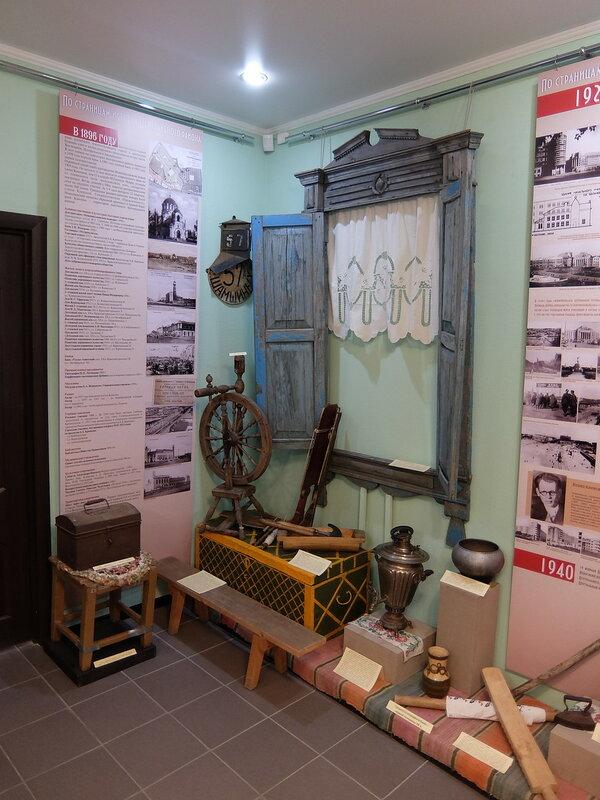 Новосибирск - В музее Центрального района
