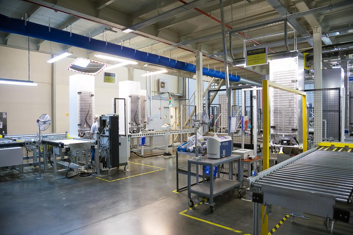 Завод холодильников BOSCH