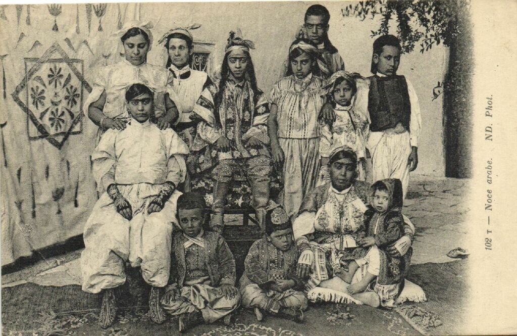 Семья арабов