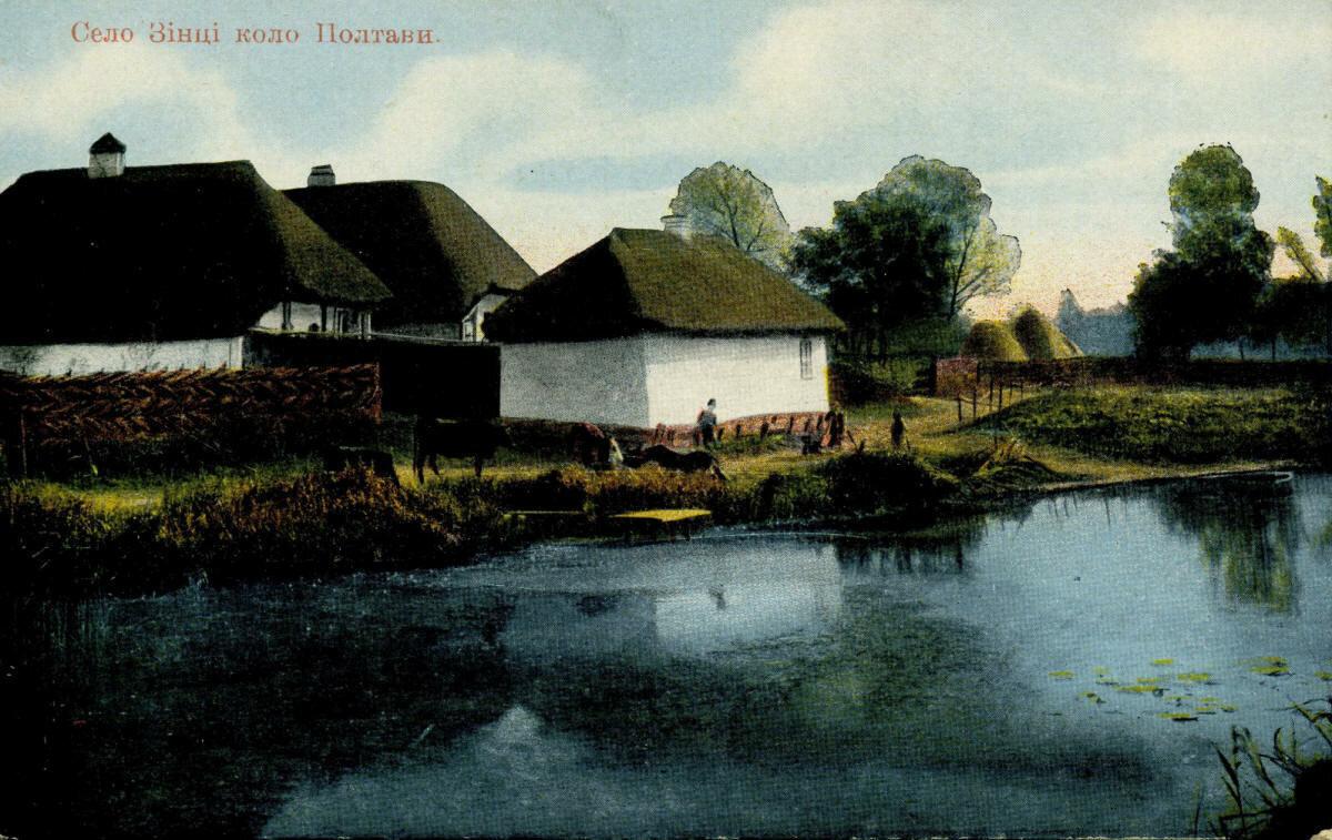 Село Зинцы