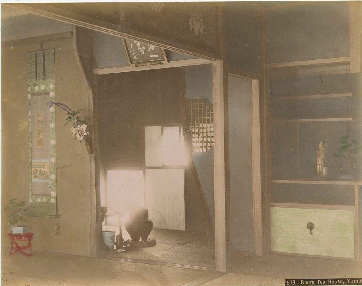 Ямото. Комната Чайного домика