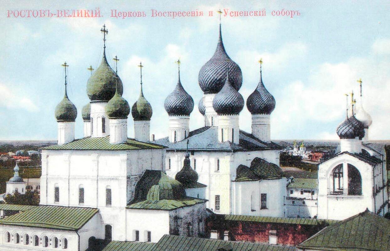 Церковь Воскресения и Успенский собор