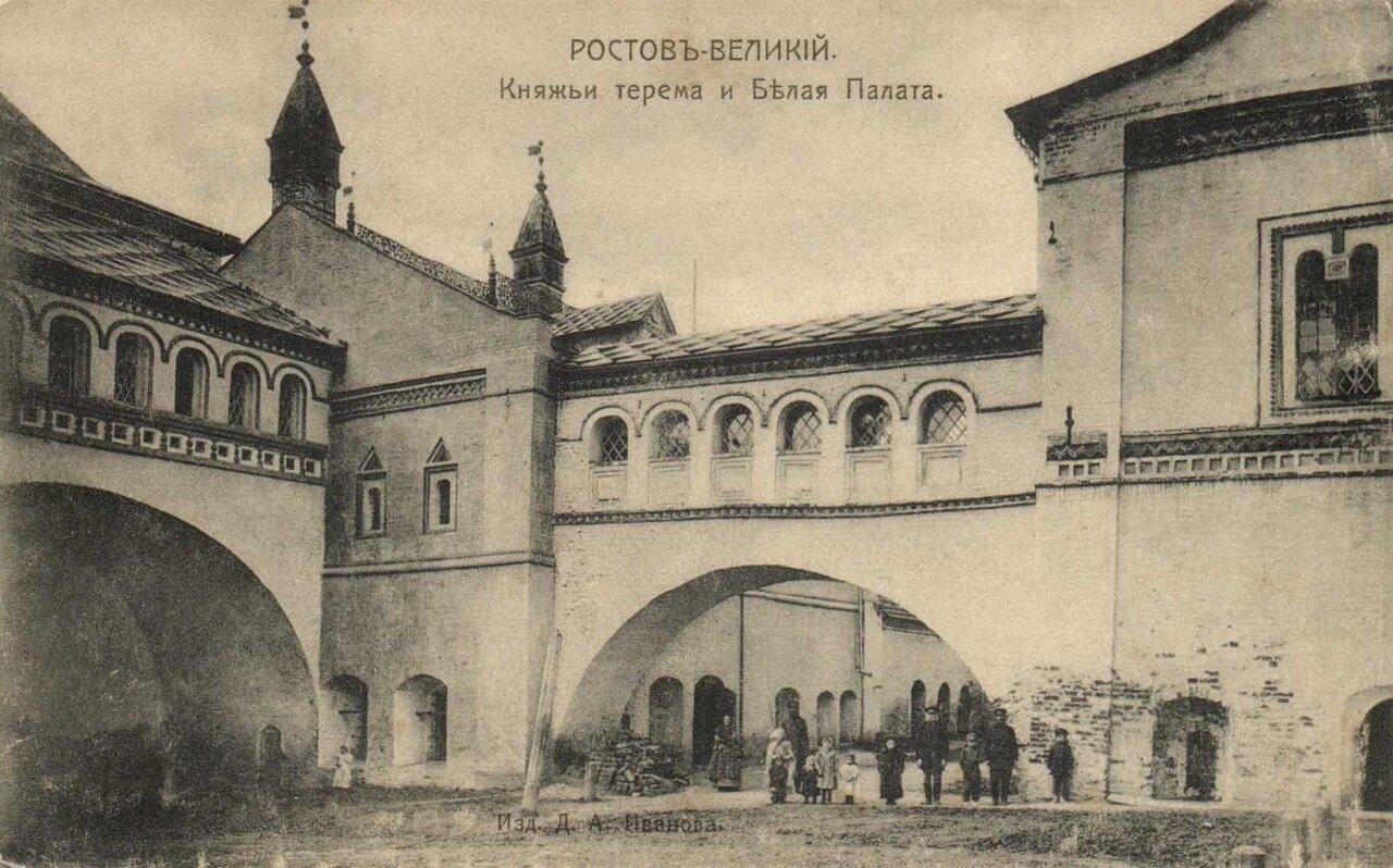 Княжьи терема и Белая палата