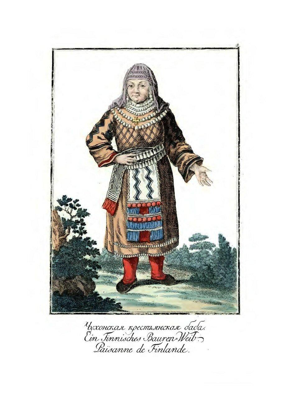 04. Чухонская крестьянская баба