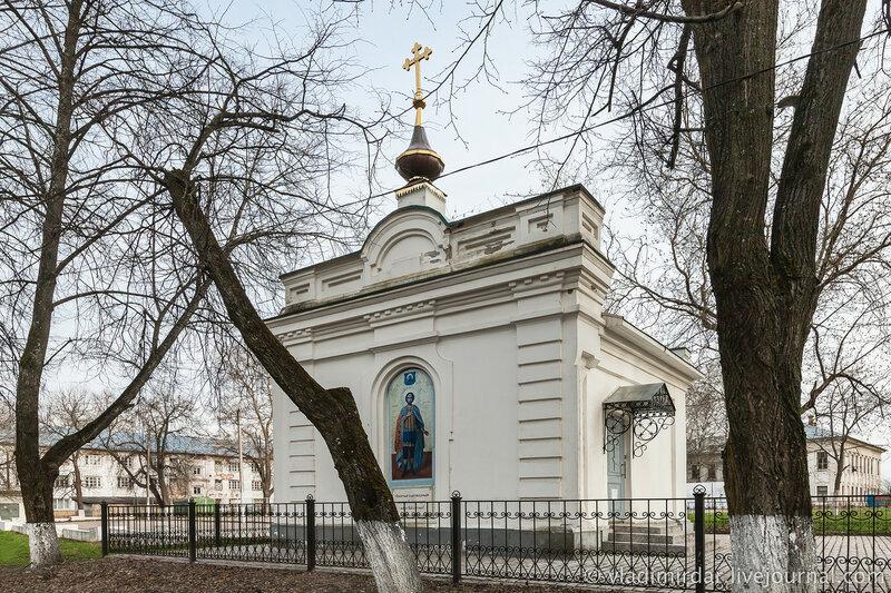 Часовня Александра Невского в Центральном парке Костромы