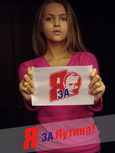 Маша Запутина