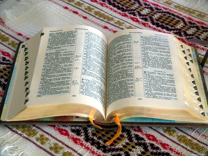 Концепции евангелизации УГКЦ