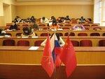 Третий тур Олимпиады по русскому языку