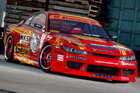 Nissan Silvia S15 RS