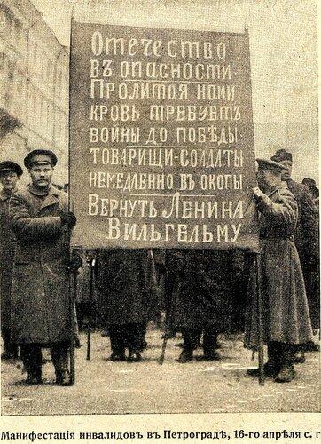 """Журнал """"Нива, 1917 г, №17, 29 апреля."""