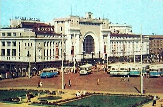 Новосибирск - 1965