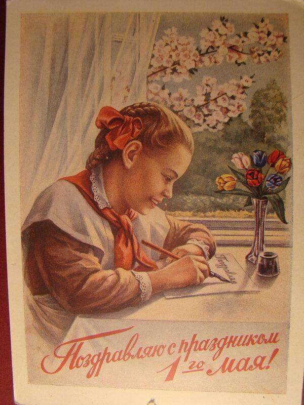 кудрявцева возрастом самые первые открытки ссср дополнительным белым слоем