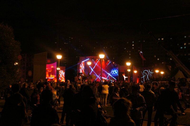 Москва, день города, 869 лет, Марьино