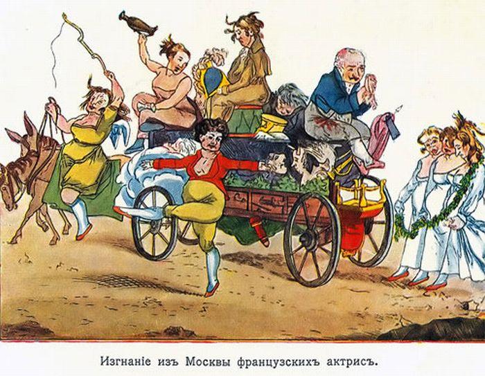 francuzskie_aktrisy_Moskva_1812_goda_org.jpg