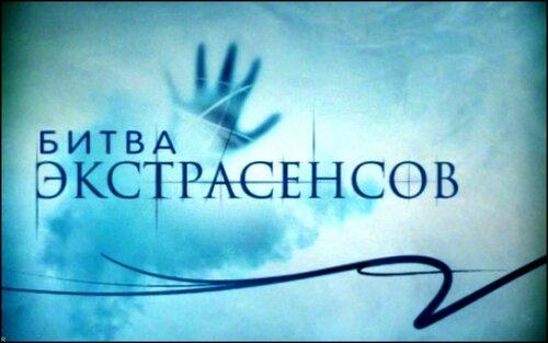 Жительница Башкирии выотдала экстрасенсам свыше 1 млн рублей