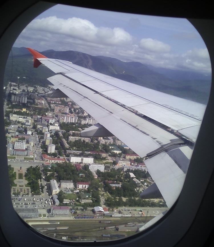 Южно-Сахалинск с самолёта